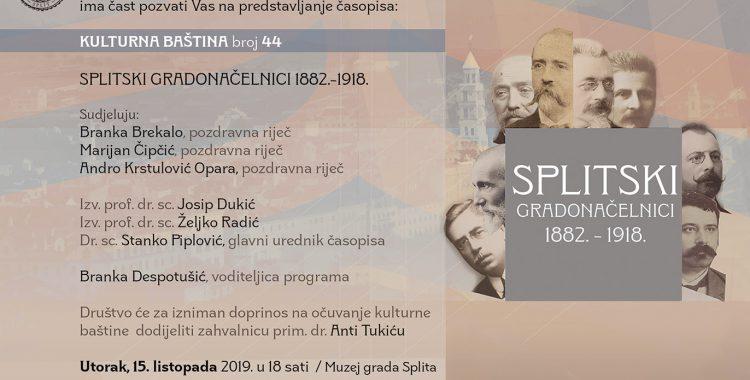 """PREDSTAVLJANJE ČASOPISA """"KULTURNA BAŠTINA"""" BR. 44"""